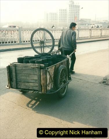 China 1997 November Number 2. (227) Chengde. 227