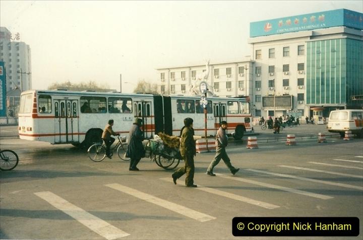 China 1997 November Number 2. (228) Chengde. 228