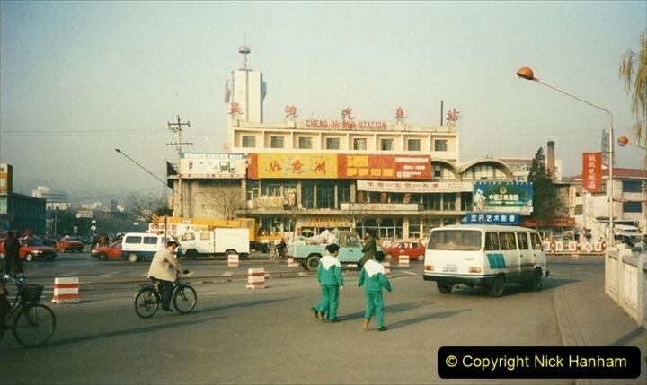 China 1997 November Number 2. (229) Chengde. 229