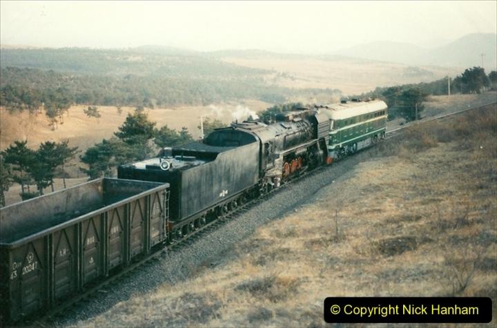 China 1997 November Number 2. (23) Yebaishou area linesiding. 023