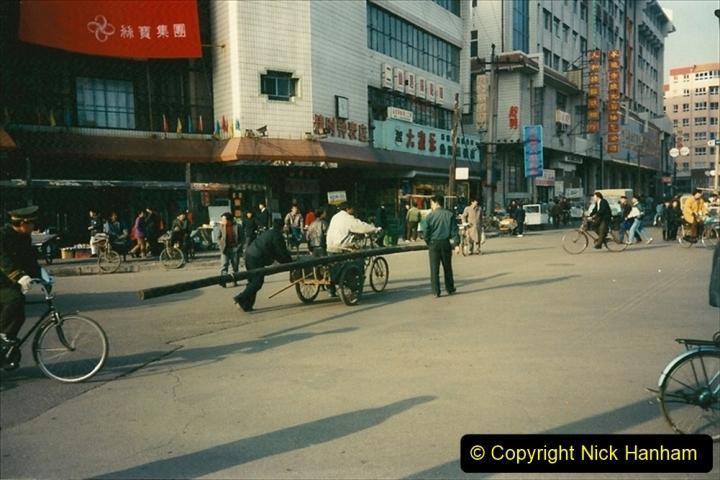 China 1997 November Number 2. (233) Chengde. 233