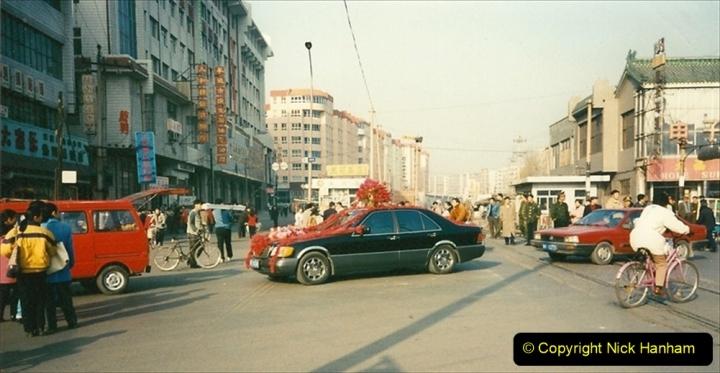 China 1997 November Number 2. (234) Chengde. 234