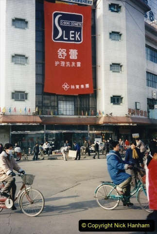 China 1997 November Number 2. (235) Chengde. 235