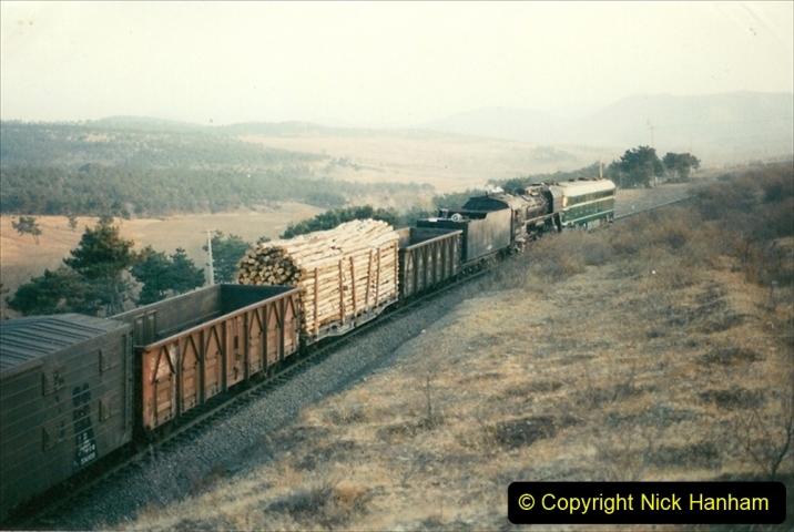 China 1997 November Number 2. (24) Yebaishou area linesiding. 024