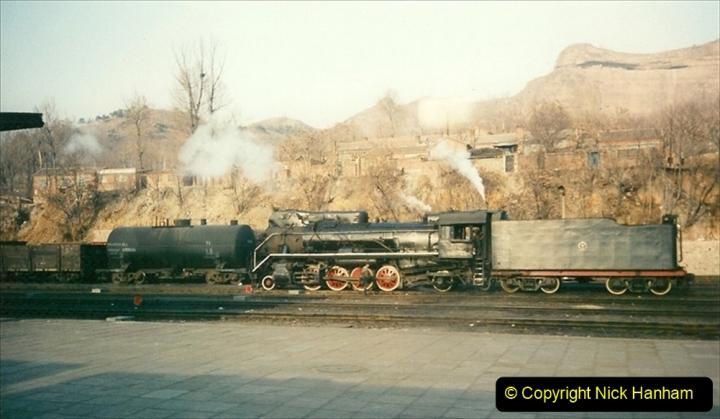 China 1997 November Number 2. (242) Chengde Station. 242