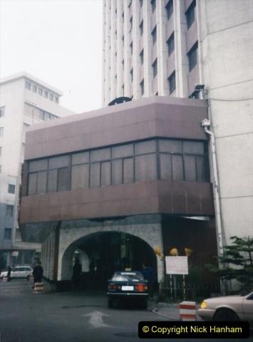 China 1997 November Number 2. (245) Beijing Hotel.245