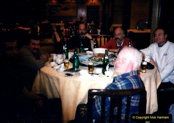 China 1997 November Number 2. (246) last meal in Beijing. 246