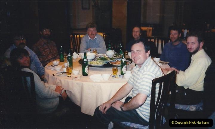 China 1997 November Number 2. (247) last meal in Beijing. 247