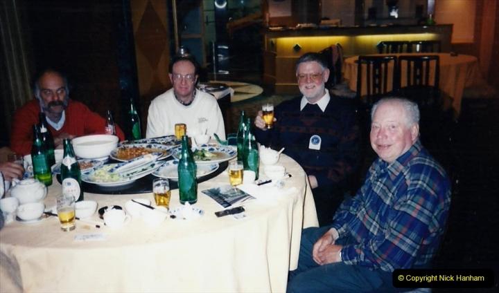 China 1997 November Number 2. (248) last meal in Beijing. 248