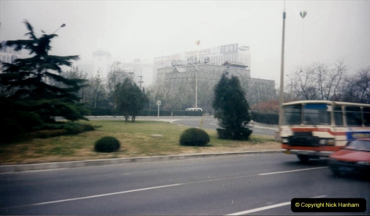 China 1997 November Number 2. (252) Beijing. 252