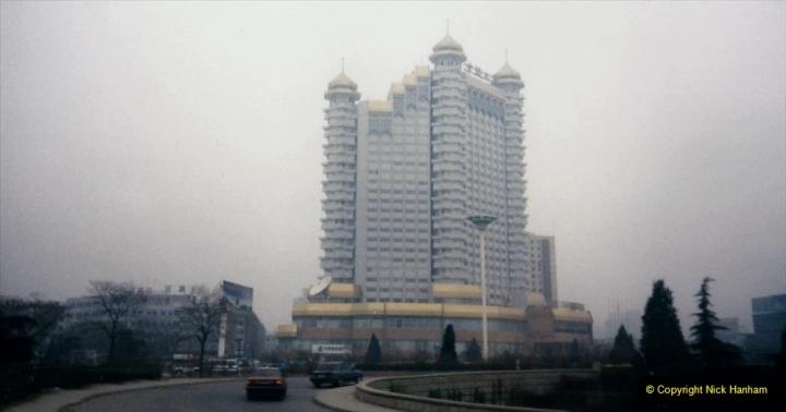 China 1997 November Number 2. (253) Beijing. 253