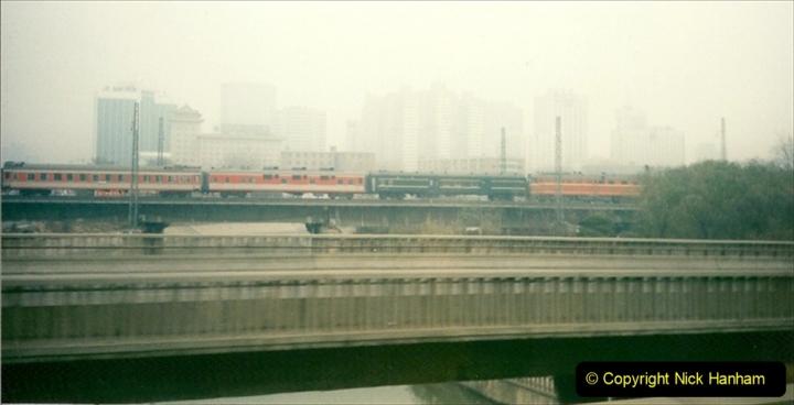 China 1997 November Number 2. (254) Beijing. 254