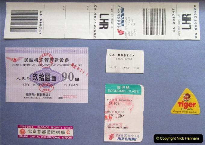 China 1997 November Number 2. (258) Beijing Airport. 258