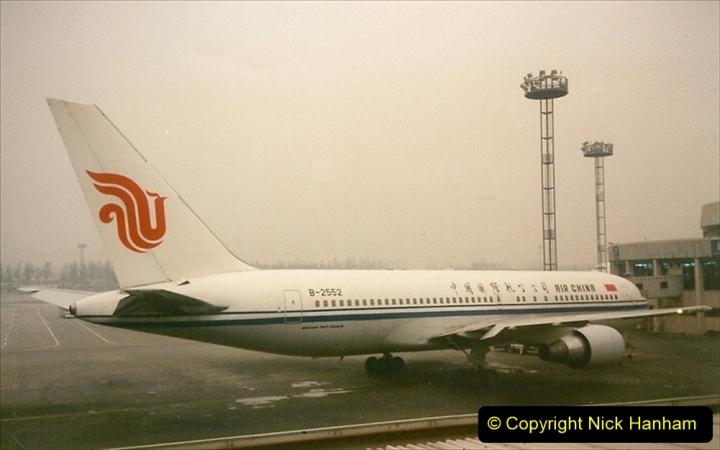 China 1997 November Number 2. (259) Beijing Airport. 259