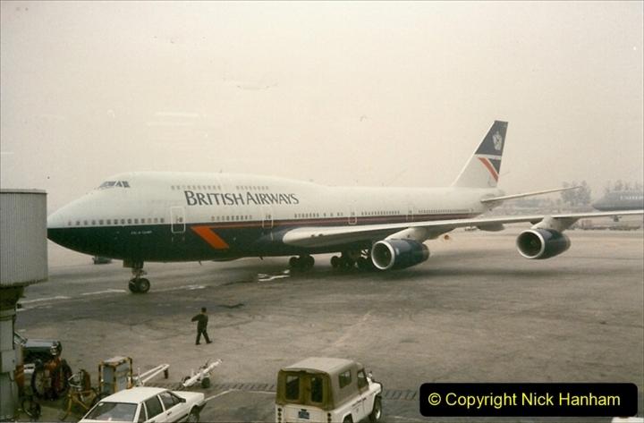 China 1997 November Number 2. (262) Beijing Airport. 262
