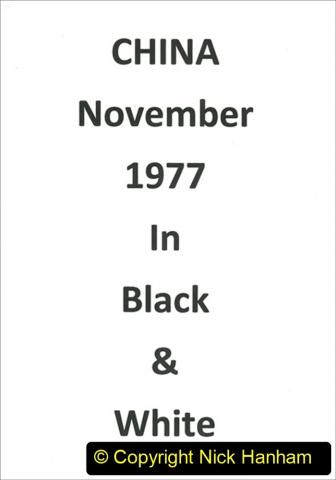 China 1997 November Number 2. (266) 266