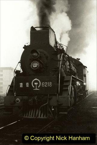 China 1997 November Number 2. (294) 294