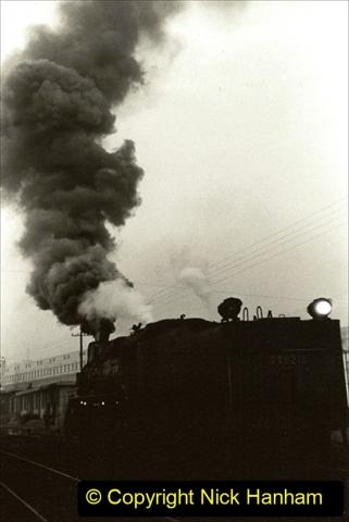 China 1997 November Number 2. (296) 296