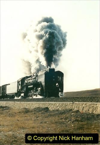 China 1997 November Number 2. (39) Yebaishou area linesiding. 039