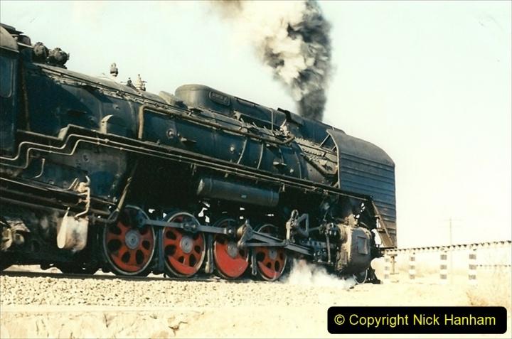 China 1997 November Number 2. (41) Yebaishou area linesiding. 041