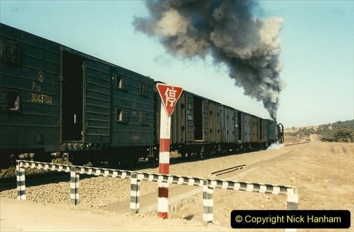 China 1997 November Number 2. (42) Yebaishou area linesiding. 042