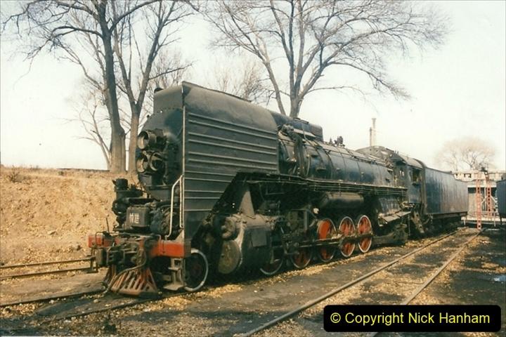 China 1997 November Number 2. (44) Yebaishou shed. 044
