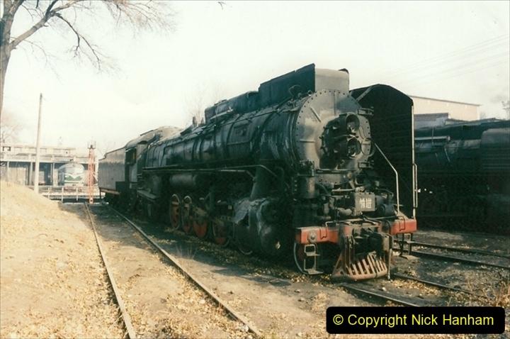 China 1997 November Number 2. (45) Yebaishou shed. 045