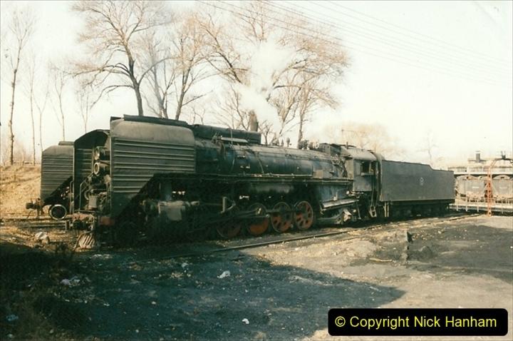 China 1997 November Number 2. (46) Yebaishou shed. 046
