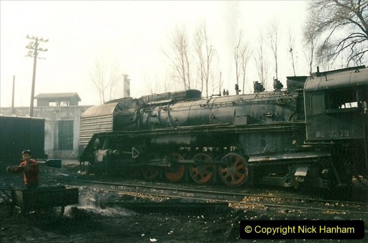 China 1997 November Number 2. (47) Yebaishou shed. 047