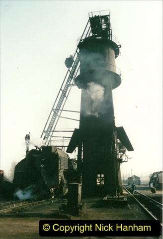 China 1997 November Number 2. (50) Yebaishou shed. 050