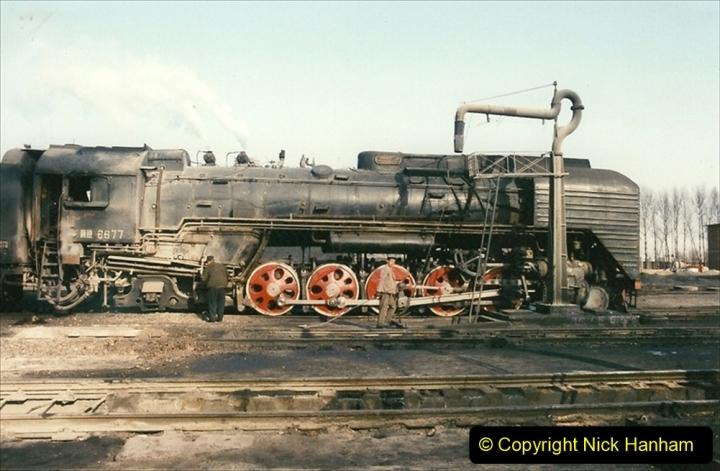 China 1997 November Number 2. (51) Yebaishou shed. 051