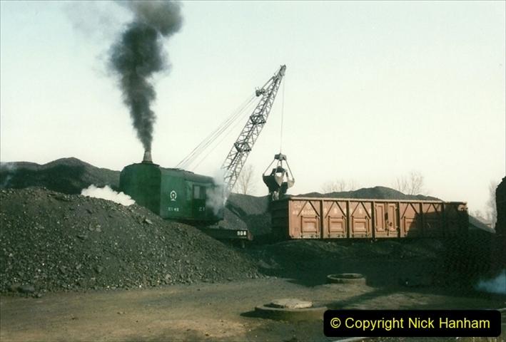China 1997 November Number 2. (52) Yebaishou shed. 052