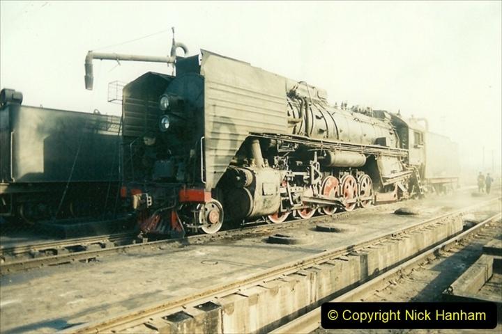China 1997 November Number 2. (54) Yebaishou shed. 054