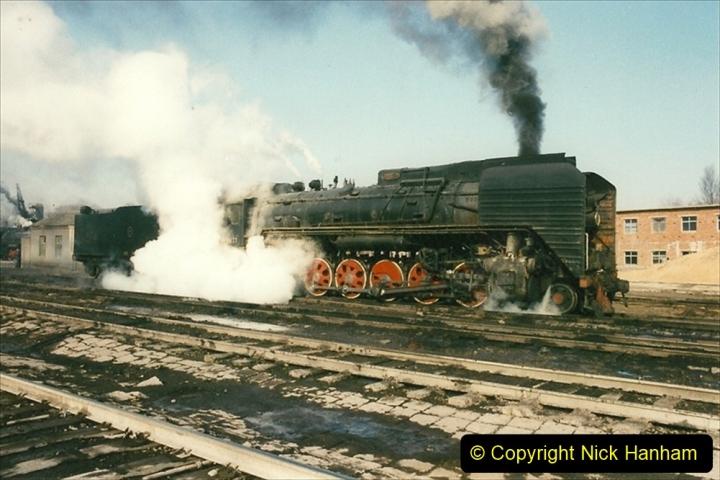 China 1997 November Number 2. (55) Yebaishou shed. 055