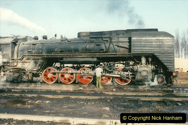 China 1997 November Number 2. (57) Yebaishou shed. 057