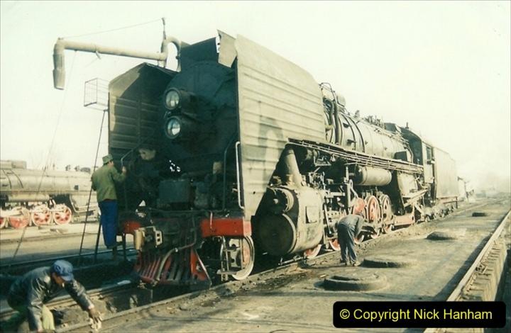 China 1997 November Number 2. (58) Yebaishou shed. 058