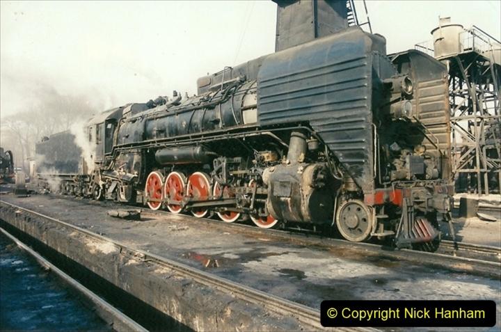 China 1997 November Number 2. (61) Yebaishou shed. 061