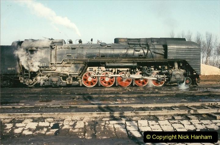 China 1997 November Number 2. (65) Yebaishou shed. 065