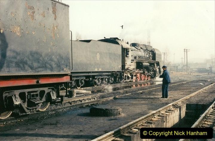 China 1997 November Number 2. (66) Yebaishou shed. 066