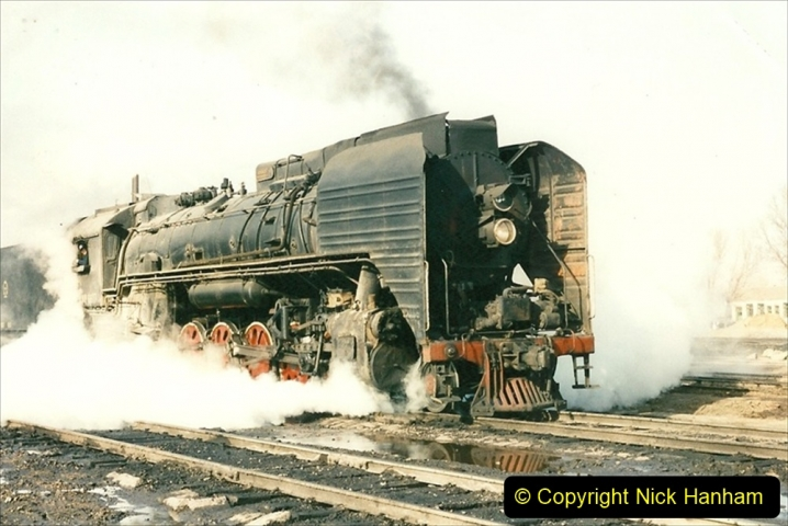 China 1997 November Number 2. (70) Yebaishou shed. 070