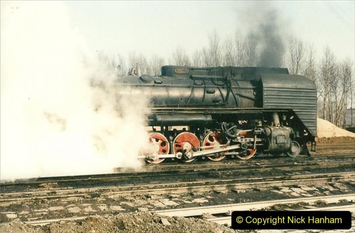China 1997 November Number 2. (71) Yebaishou shed. 071