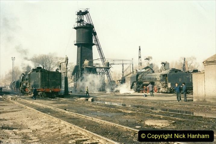 China 1997 November Number 2. (72) Yebaishou shed. 072