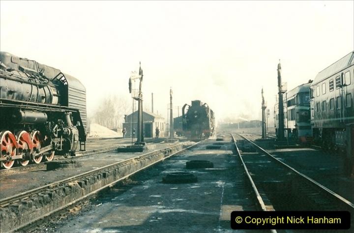 China 1997 November Number 2. (74) Yebaishou shed. 074