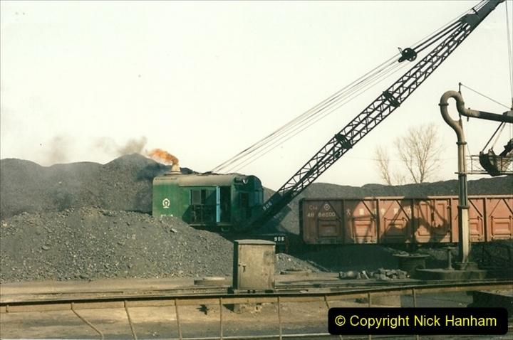 China 1997 November Number 2. (75) Yebaishou shed. 075
