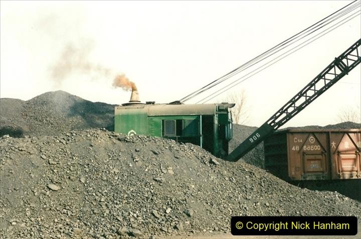 China 1997 November Number 2. (76) Yebaishou shed. 076
