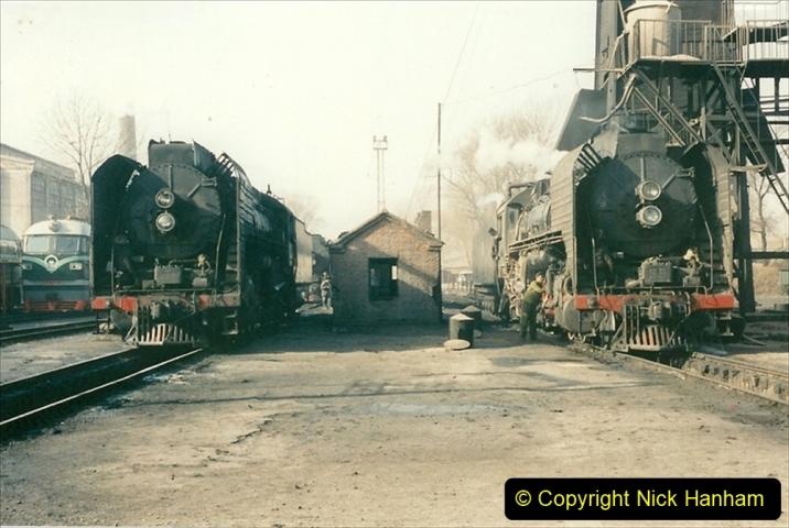 China 1997 November Number 2. (77) Yebaishou shed. 077