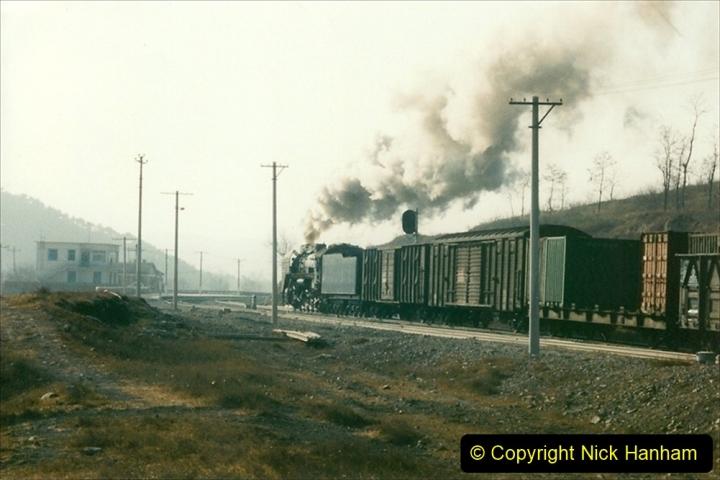 China 1997 November Number 2. (8) Yebaishou area linesiding. 008