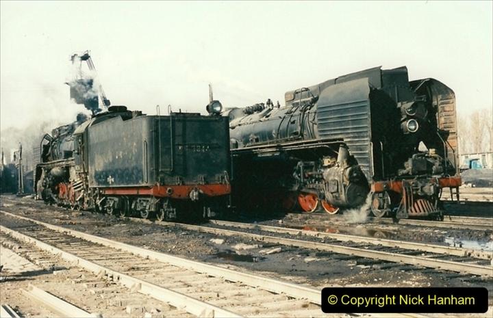 China 1997 November Number 2. (80) Yebaishou shed. 080