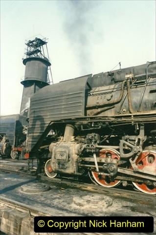 China 1997 November Number 2. (84) Yebaishou shed. 084