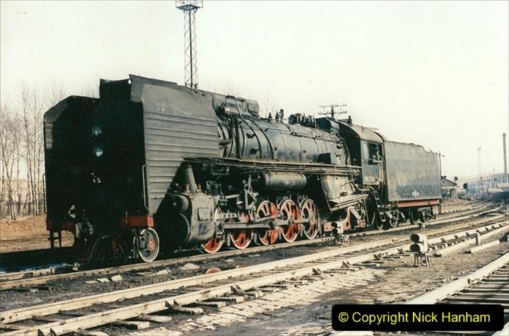 China 1997 November Number 2. (87) Yebaishou shed. 087